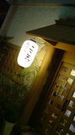 201003沖縄 079.jpg