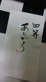 DSC_3259.JPG